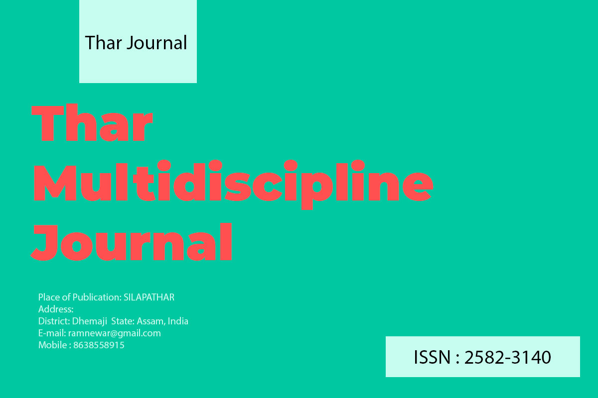 Tharjournal Archive Cover